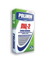 Смесь для пола наливная, эпоксидная, полиуретановая, подготовительная (5-80 мм) Полимин ЛЦ-2 (25кг)
