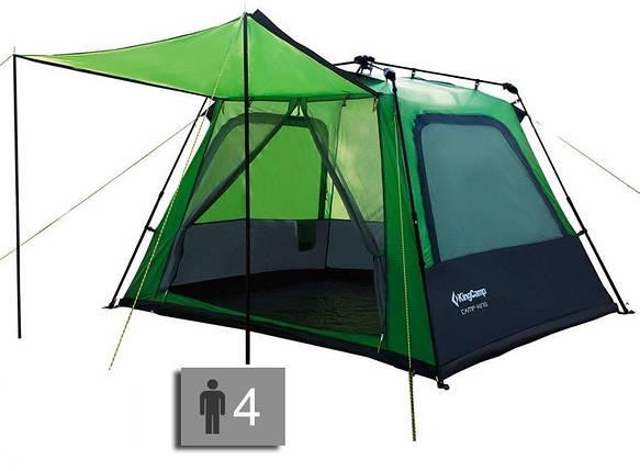 Палатка туристическая, для рыбалки KingCamp Camp King KT3096(green), фото 2
