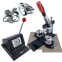 Комплект оборудования для изготовления значков 44 мм (6746)
