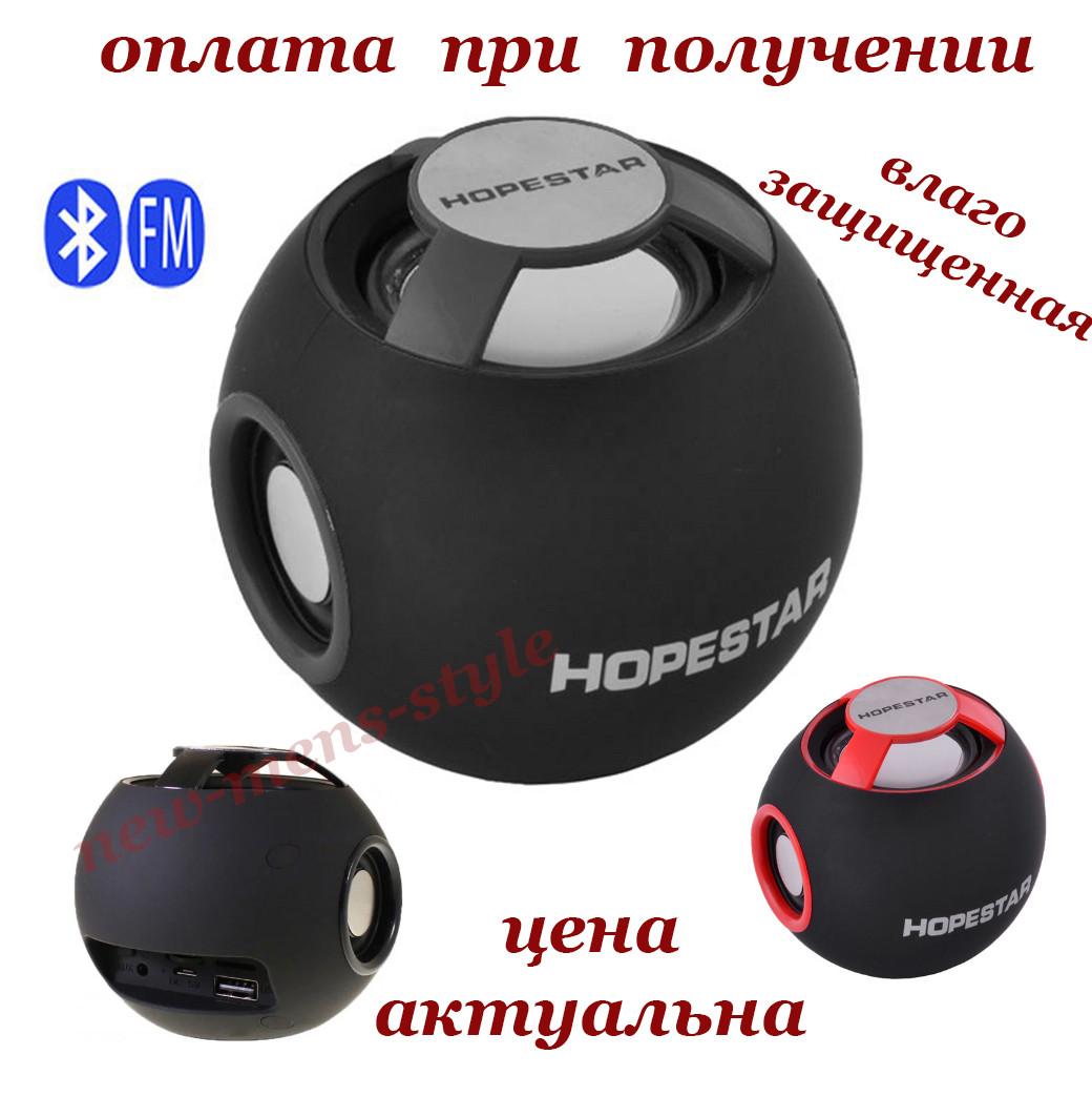 Бездротова мобільна портативна вологозахищена Bluetooth колонка радіо акустика HOPESTAR H46 ГУЧНА