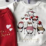 Теплый новогодний костюм на мальчика и девочку 40. Размер 86 см, 92 см, 98 см, фото 2
