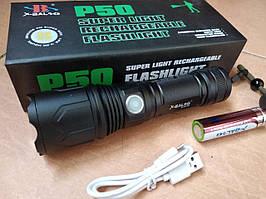 Аккумуляторный фонарь BL-P511-P50