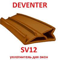 Уплотнитель для окон deventer SV12