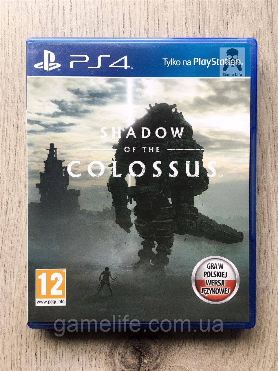 Shadow of the Colossus (русские субтитры) (б/у) PS4