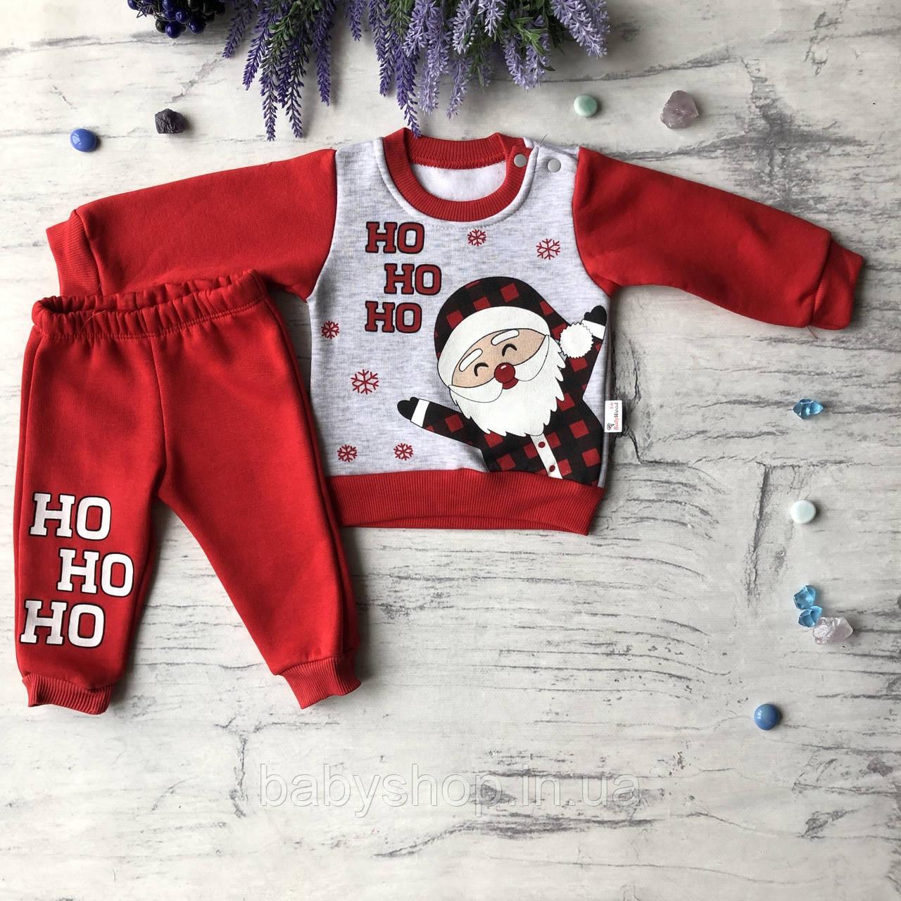 Теплый костюм новогодний на мальчика и девочку 9. Размер 68 см