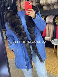 Куртка женская джинсовая с мехом песца