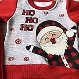 Теплый костюм новогодний на мальчика и девочку 9. Размер 68 см, фото 3