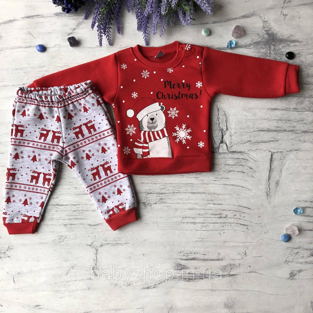 Теплый костюм новогодний на мальчика и девочку 10. Размер 68 см,  74 см