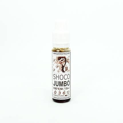 Жидкость для электронных сигарет Pink Fury Shoco Jumbo 12 мг 15 мл, фото 2