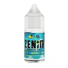 Жидкость для электронных сигарет Zenith Salt Draco 25 мг 30 мл