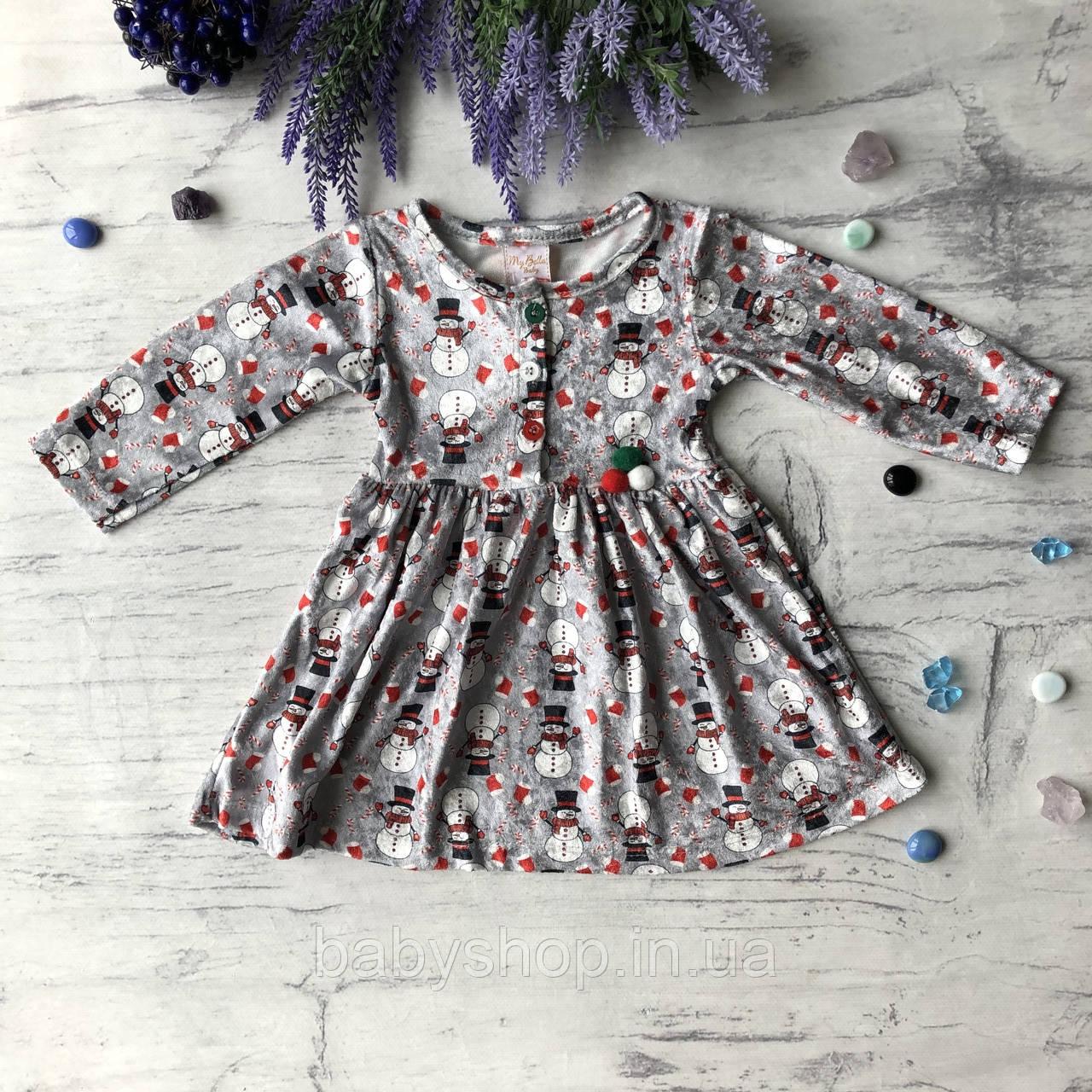 Новогоднее платье на девочку 3. Размер 68 см, 74 см, 80 см, 86 см