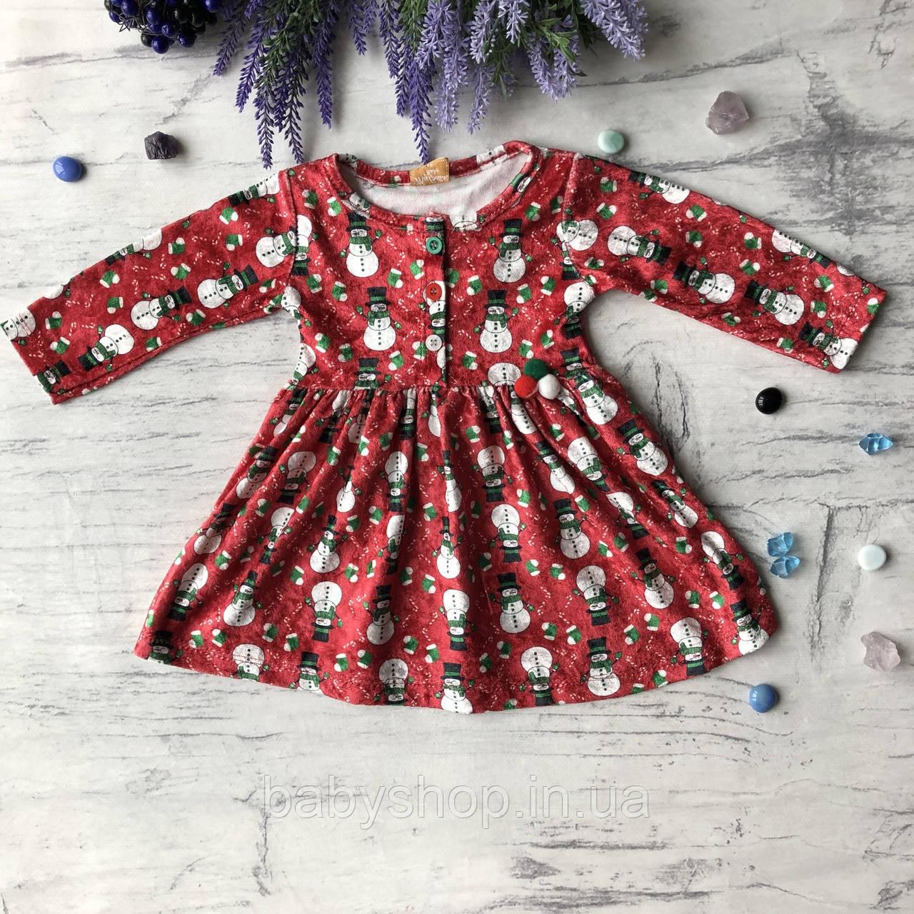 Новогоднее платье на девочку 4. Размер 68 см, 74 см,  86 см