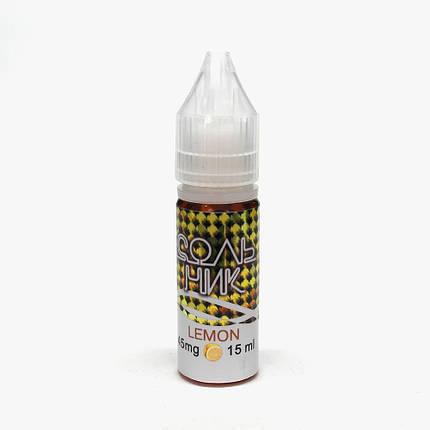 Жидкость для электронных сигарет Uva Сольник Lemon 45 мг 15 мл, фото 2