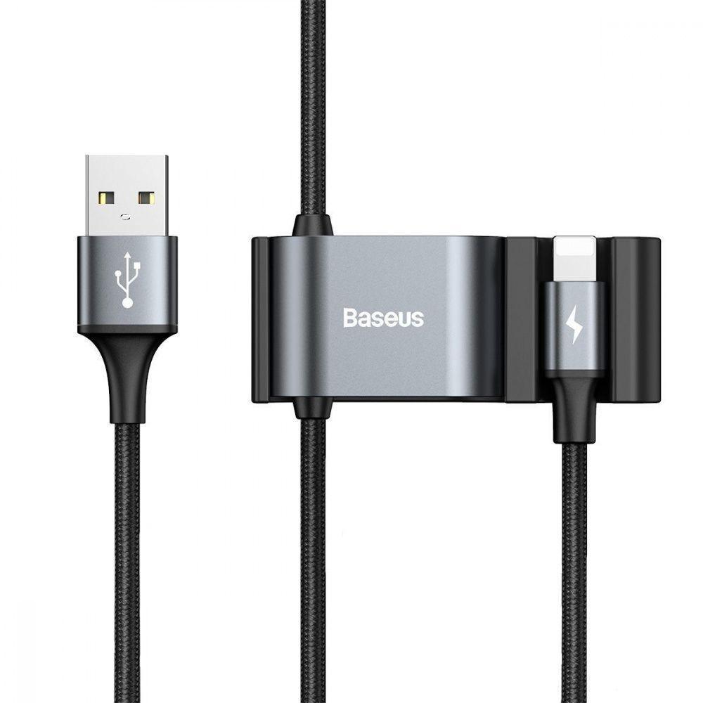 Кабель Baseus Special Data for Backseat (USB to Lightning + 2USB) черный
