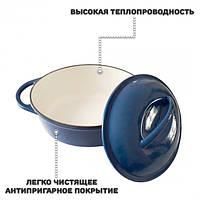 Кастрюля чугунная эмалированная MAZHURA 3,5 л / 26х10 см синяя