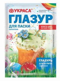 Глазур для декору, салатова, 75 г