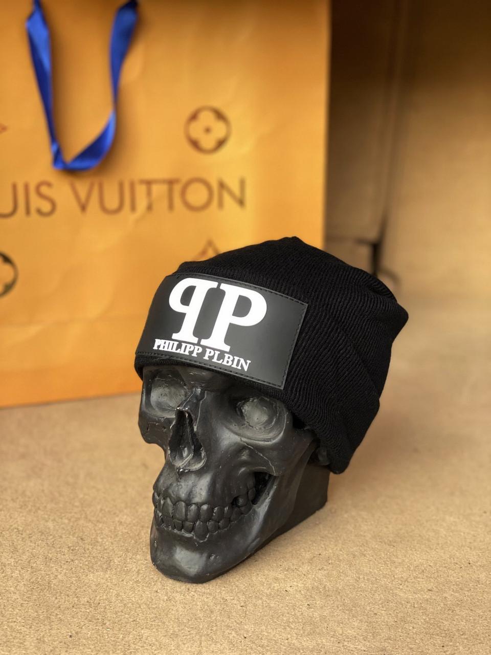 Шапка мужская PHILIPP PLEIN копия брендовая осень зима теплая головной убор реплика