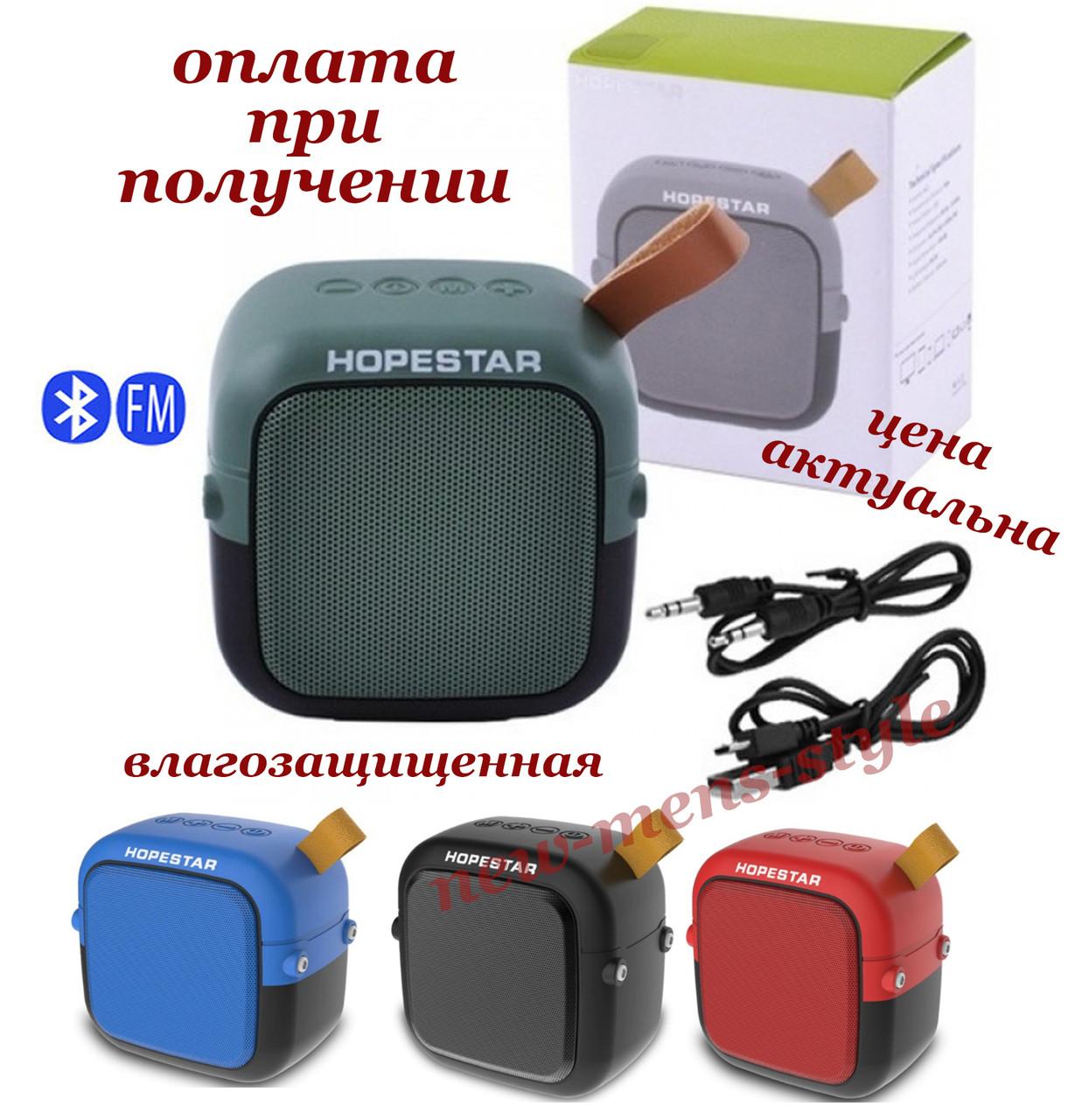 Бездротова мобільна портативна вологозахищена Bluetooth колонка радіо акустика HOPESTAR T5 MINI ГУЧНА