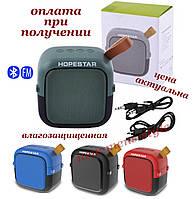 Беспроводная мобильная портативная влагозащищенная Bluetooth колонка радио акустика HOPESTAR T5 MINI ГРОМКАЯ