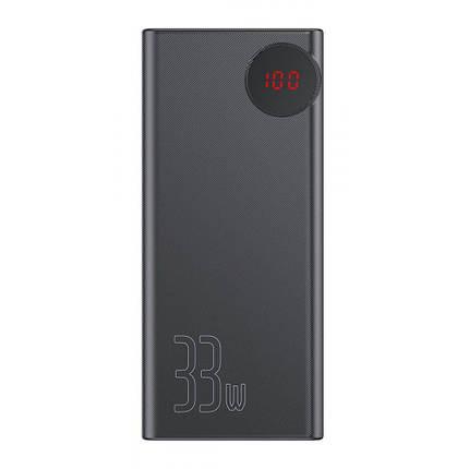 УМБ Baseus Mulight 33W PD3.0 QC3.0 30000mAh черный, фото 2