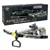 Детский игрушечный Арбалет со стрелами на присосках M 0004