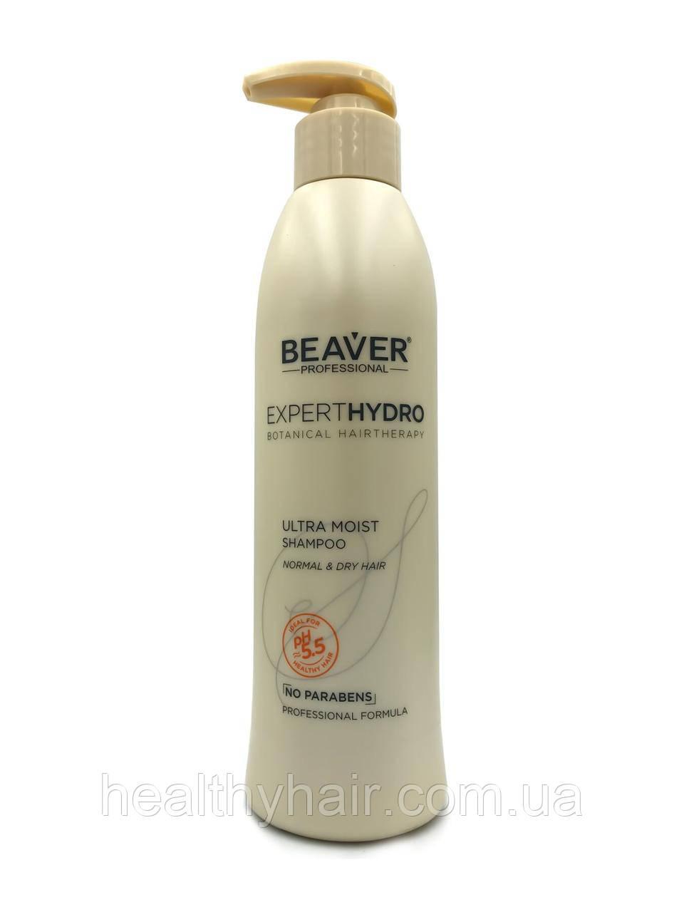Beaver Hydro Expert Ultra Moisture Shampoo Шампунь для сухих волос ультра увлажняющий 318 мл