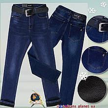 Джинсы мужские классические утеплённые на флисе синего цвета с ремнём