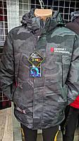 Молодежная зимняя куртка милитари