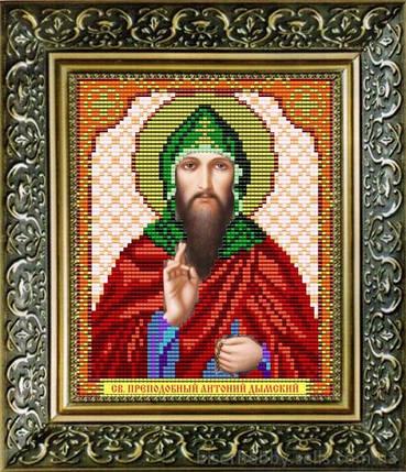 """Рисунок на ткани для вышивания бисером """"Св.Преподобный Антоний"""", фото 2"""