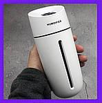 Увлажнитель воздуха ультразвуковой Adna Humidifier Q1 с LED подсветкой. Увлажнитель-ночник. Белый, фото 2
