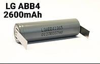 Аккумулятор 18650 LG ABB418650 3,7 2600 мАч с лепестками под пайку