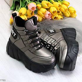 Зимние кроссовки на платформе 7793