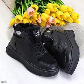 Зимние кроссовки на меху 7850