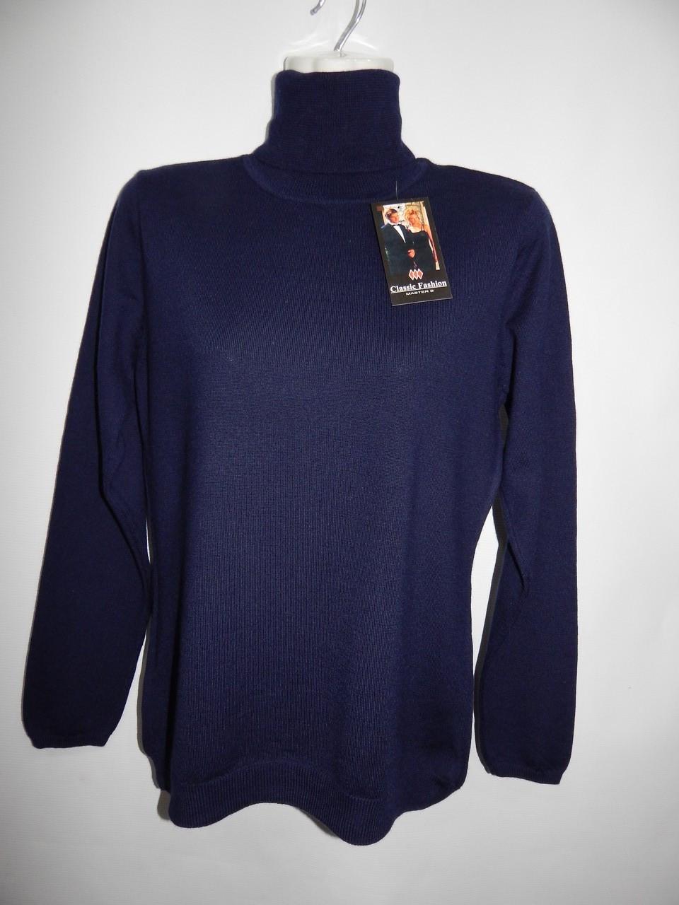 Гольф-свитерок трикотажный женский ECHO (шерсть) RUS 44-48 EUR 36-40 080GQ
