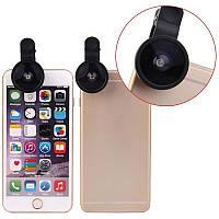 Смарт-Линза Selfie Cam Lens (линза на камеру телефона для макросъемки, для селфи)