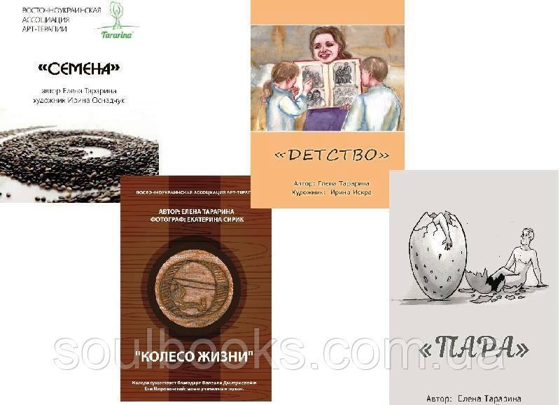 Комплект МАК Елены Тарариной