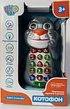 Умный телефон Котофон Limo Toy 7344 UI  20*12*6см, фото 2