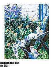 Картина по номерам Котики Муркотики