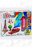"""Ручка 3D """"Создай свой мир"""" (7424 )"""