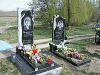 Замовлення памятників з граніту Луцьк, фото 1