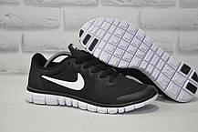 Чоловічі кросівки в стилі Nike Free Run 3.0 чорні з білим Black White 44 розмір
