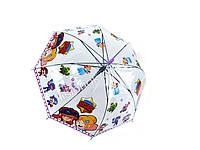 Зонт Старс, детский зонтик Stars с героями любимой игры, фото 1