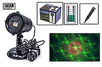 Лазерный проектор X-Laser для улицы и дома новогодний 2 цвета водонепроницаемый Красный и зеленый