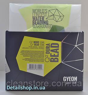 GYEON Q2 Dura Bead «ДьюраБид» Проф. кварцове покриття (закрита продаж, тільки сертифікованим партнерам), фото 2