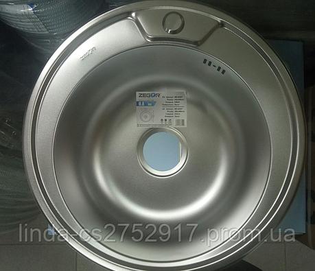 Кухонная мойка ZEGOR нержавейка MD-4949T (08/180) (круглая), фото 2