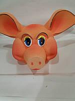 Маскарадна шапка Свинки з поролону для дітей і дорослих