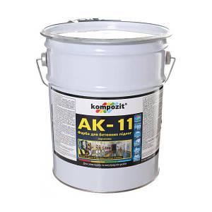 Емаль акрил АК-11 10 кг біла Kompozit