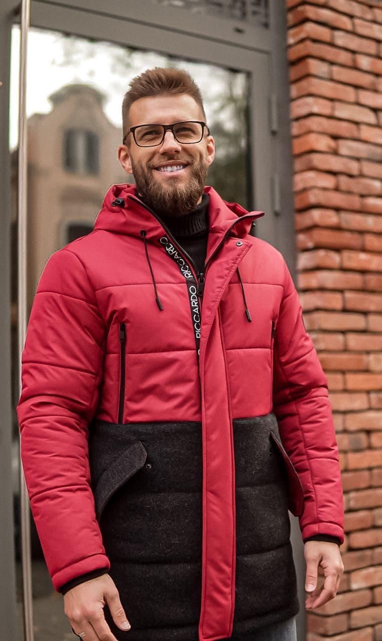 Куртка чоловіча зимова бордо люкс якості до - 25 С. Розмір 46, 48, 52, 54