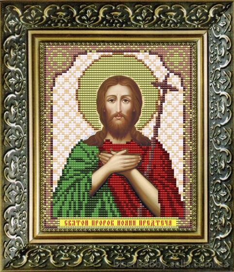 """Рисунок на ткани для вышивания бисером """"Святой Пророк Иоанн Предтеча"""""""