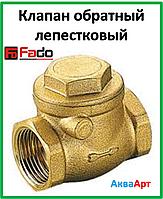 Клапан обратный  лепестковый FADO 1